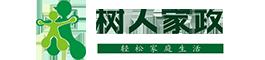 霞浦县树人家政服务有限公司